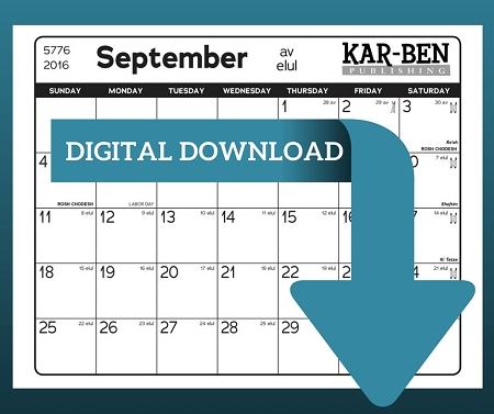 Digital Jewish Calendar 5778 Downloadable Calendar