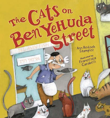 http://www.karben.com/assets/images/products/The%20Cats%20on%20Ben%20Yehuda%20Street_tn.jpg