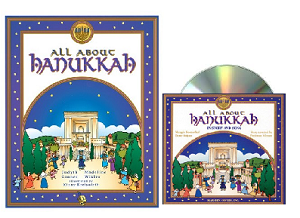 All About Hanukkah Paperback Book and CD