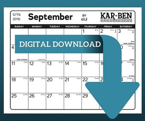 Digital Jewish Calendar 5778 (Downloadable Calendar)