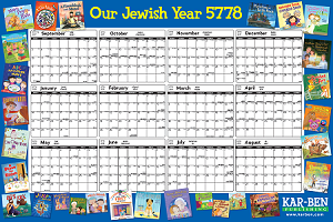 5778 Our Jewish Year Poster - Great for Classrooms!