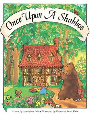 Once Upon a Shabbos (Paperback)