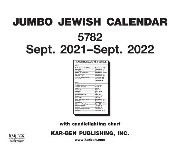 Jewish Calendar 2022.Jumbo Jewish Calendar 5782 2021 2022 22 X 17 49545