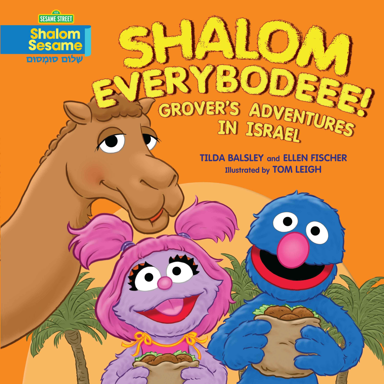 shalom everybodeee grovers adventures in israel