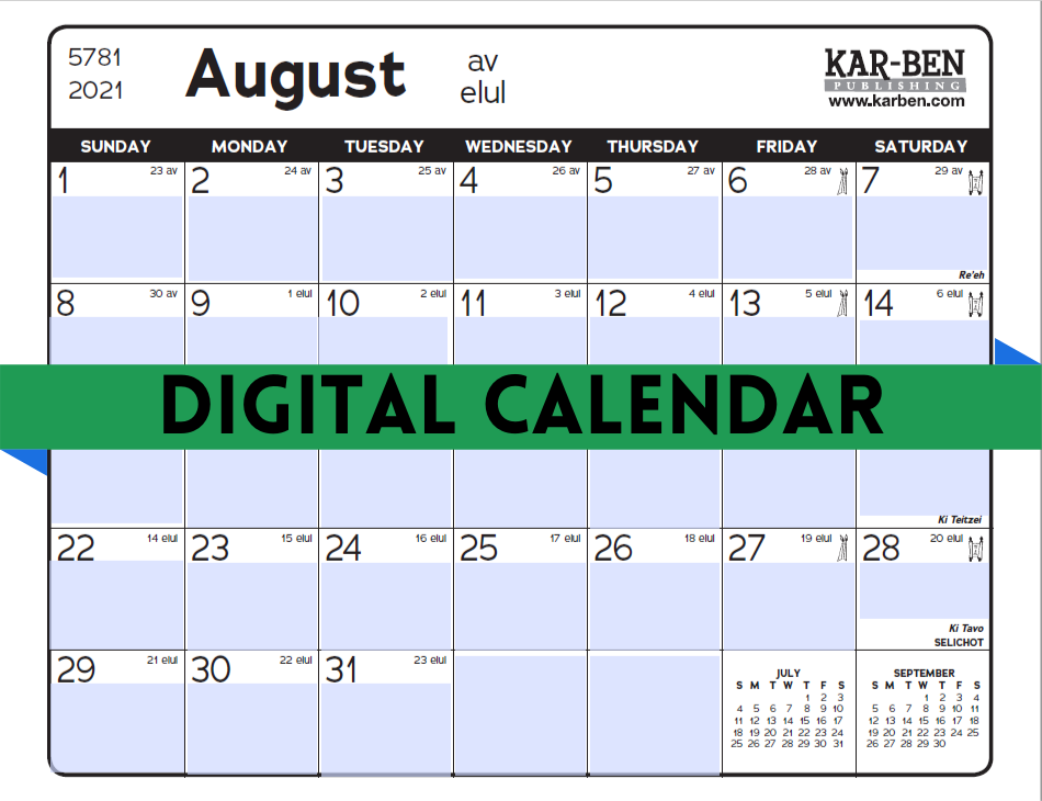 Torah Portion Calendar 2022.Digital Jewish Calendar 5782 Downloadable Calendar 49547