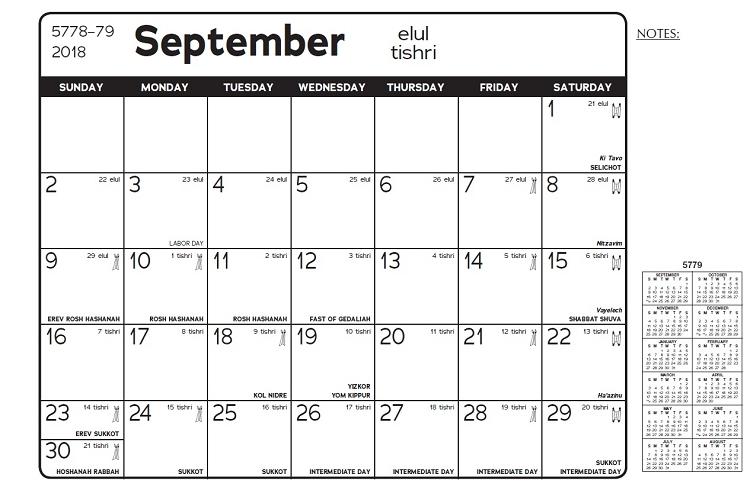 September 28 2019 Jewish Calendar Executive Jewish Calendar 5780/2019 2020