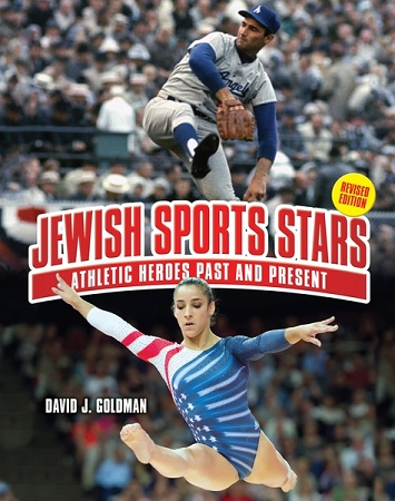 Jewish Sports Stars 2nd Revised Edition Athletic Heroes Past