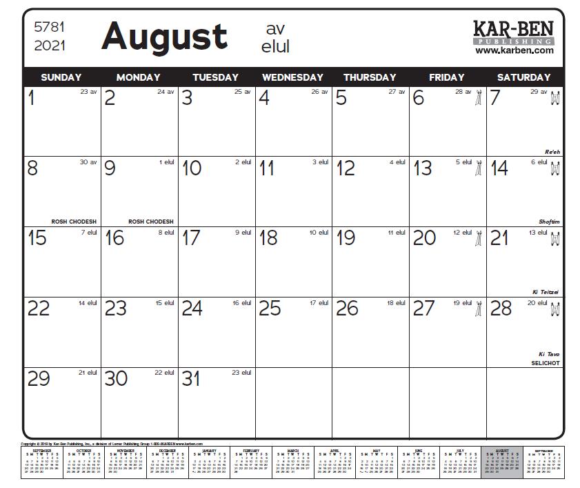 Jewish Calendar 2021-22