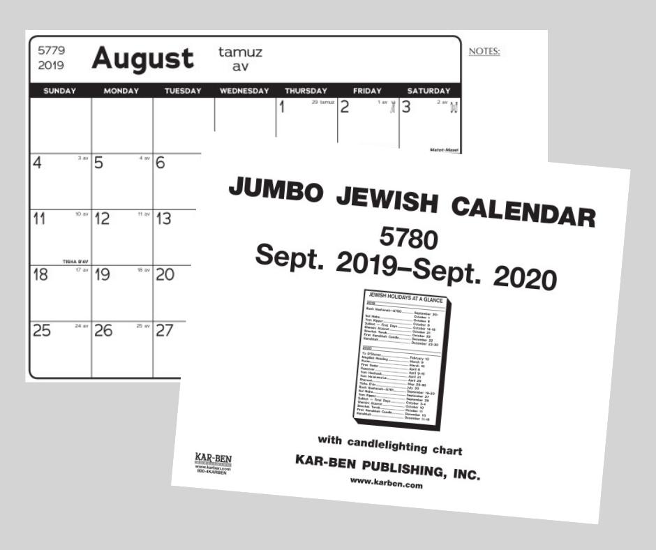 Jumbo Jewish Calendar 5780/2019-2020 (22