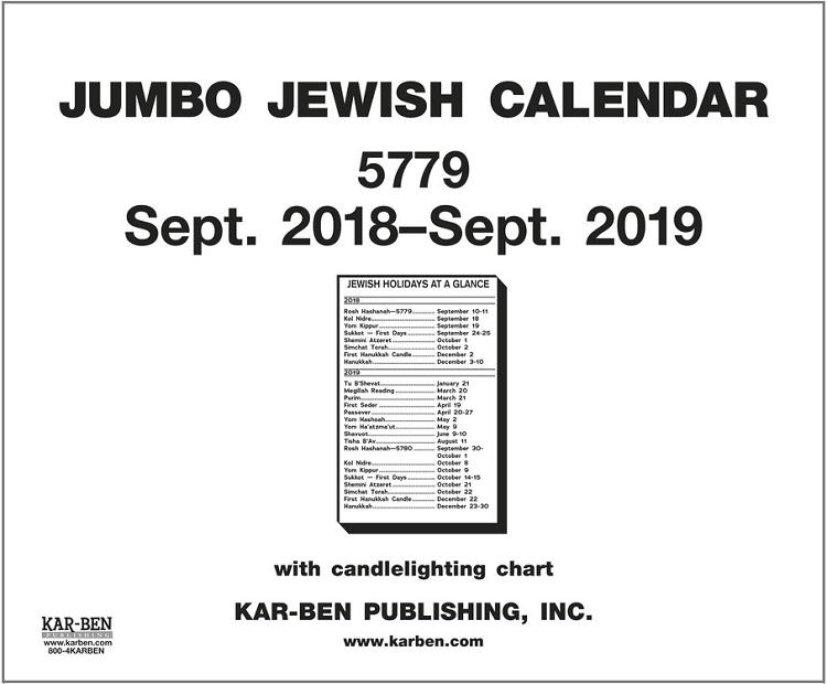 sc 1 st  Kar-Ben Publishing & Jumbo Jewish Calendar 5779/2018-2019
