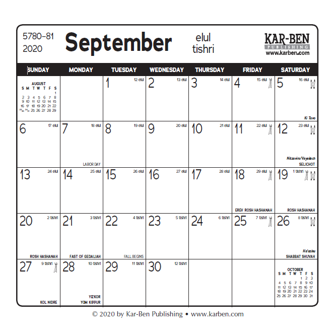 September 2021 Calendar With Jewish Holidays Mini Jewish Calendar 5781/2020 2021