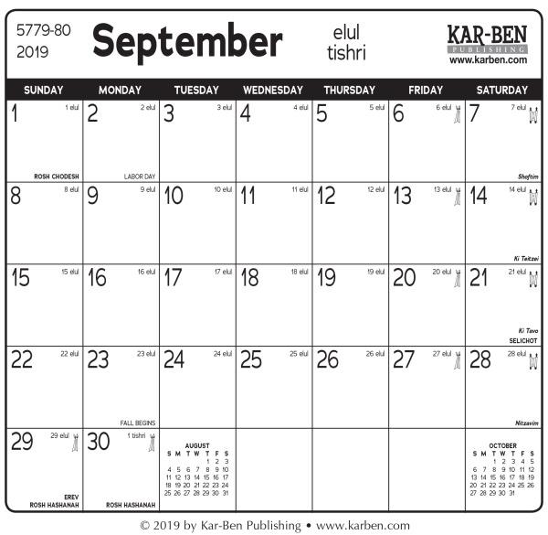 The Jewish Calendar 2020 Mini Jewish Calendar 5780/2019 2020