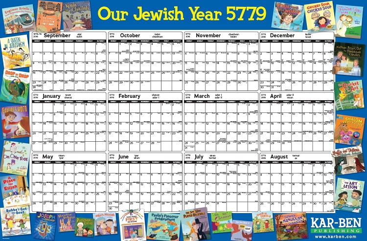 our jewish year poster 57792018 2019
