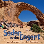 Seder in the Desert (eBook only)