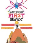 Sammy Spider's First Shavuot - SPECIAL HARDCOVER PRICE