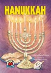 Hanukkah (eBook only)