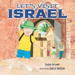 Let's Visit Israel (eBook only)