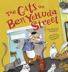 The Cats on Ben Yehuda Street (eBook Only)