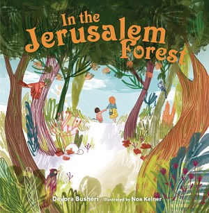 In the Jerusalem Forest