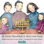 All About Hanukkah in Story and Song  (MP3s - Downloadable Music Files)