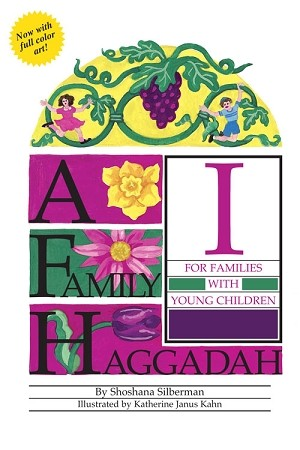A Family Haggadah I (Multi-User Digital Download)