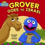 Grover Goes to Israel (Board Book)