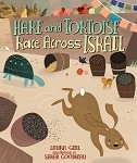 Hare and Tortoise Race Across Israel (Paperback)