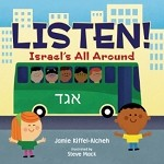 Listen! Israel's All Around