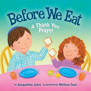 Before We Eat: A Thank You Prayer (eBook only)