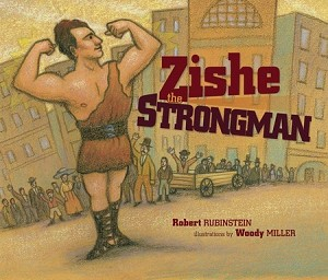 Zishe the Strongman (eBook Only)