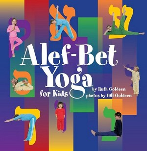 Alef-Bet Yoga for Kids (Paperback)