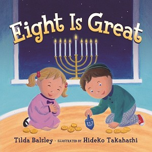 Eight Is Great (Board Book)