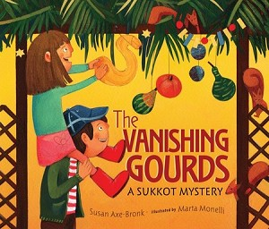 The Vanishing Gourds: A Sukkot Mystery (eBook Only)
