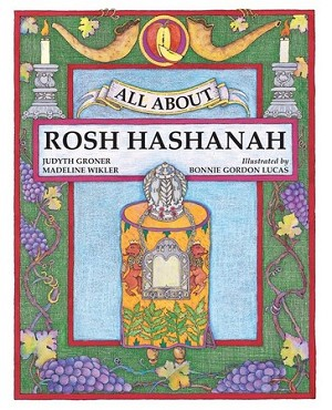 All About Rosh Hashanah (Paperback)