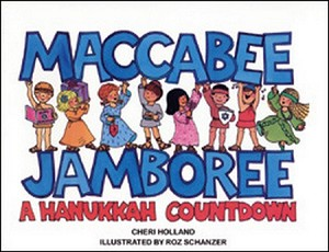 Maccabee Jamboree: A Hanukkah Countdown (eBook Only)