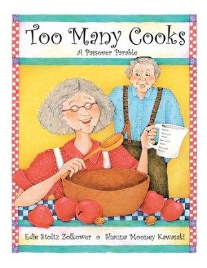 Too Many Cooks (Paperback)