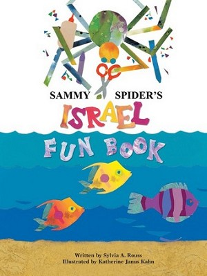 Sammy Spider's Israel Fun Book (Softcover)