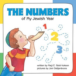 The Numbers of My Jewish Year  (Board Book)