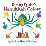 Sammy Spider's Hanukkah Colors (Board Book)