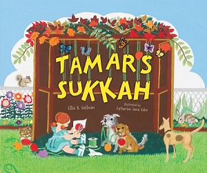 Tamar's Sukkah (Revised Edition)