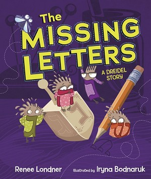 The Missing Letters - A Dreidel Story