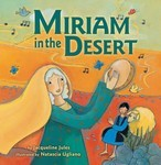 Miriam in the Desert (ebook only)