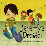 Jeremy's Dreidel (eBook Only)