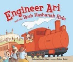 Engineer Ari and the Rosh Hashanah Ride (Paperback)
