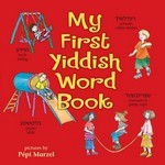My First Yiddish Word Book (Paperback)