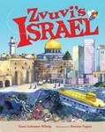 Zvuvi's Israel (eBook only)