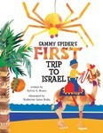Sammy Spider's First Trip to Israel (Paperback)
