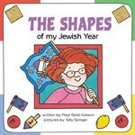The Shapes of My Jewish Year (Board Book)