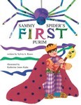 Sammy Spider's First Purim (Paperback)