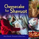 Cheesecake for Shavuot (eBook Only)